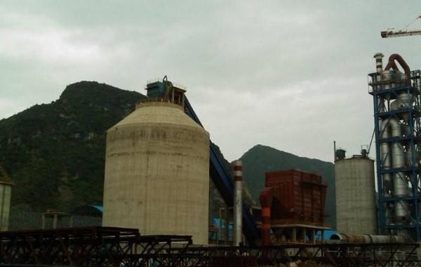 Xi Măng Hòa Phát<br/> Nhà Máy Xi Măng Hòa Phát Tại Hà Nam